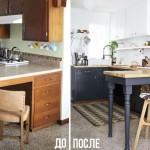 Как обновить кухонный гарнитур на кухне своими руками