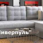 угловой диван 5